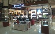 香格里拉在丹尼斯的專賣店